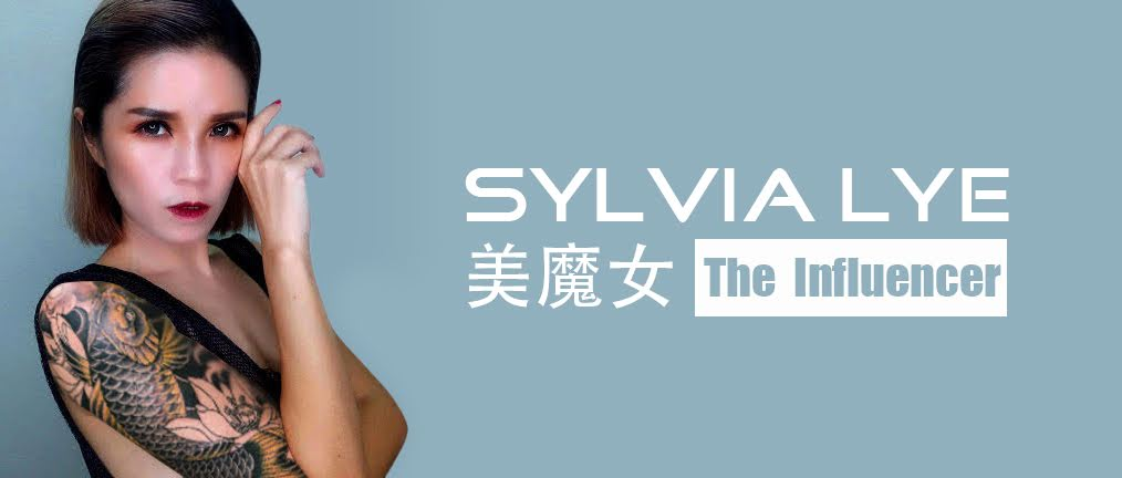 Sylvia Lye The Lady 天马行空【美魔女】