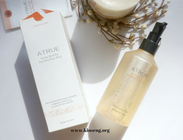 A-True Vanilla Black Tea Day Relief Body Wash review, A-TRUE Real Black Tea True Active Mask review, samples, Ciracle From Jeju Mayu Anti-Aging Facial Sheet Mask review.