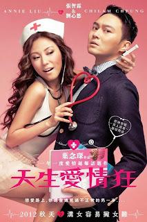 Watch Natural Born Lovers (Tian sheng ai qing wang) (2012) movie free online