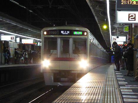 京王電鉄 急行 桜上水行き 7000系LED