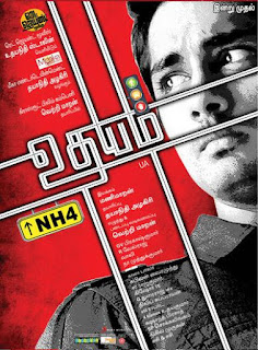 Udhayam NH4 (2013) Hindi Dubbed HDRip | 720p | 480p