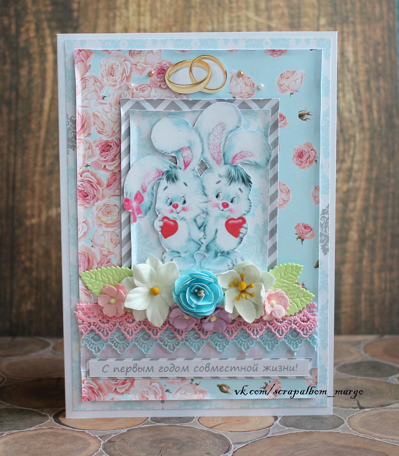 Как сделать открытка на годовщину свадьбы родителям