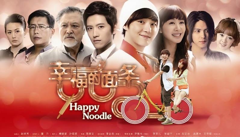 Tiệm Mỳ Hạnh Phúc - Happy Noodles 2013