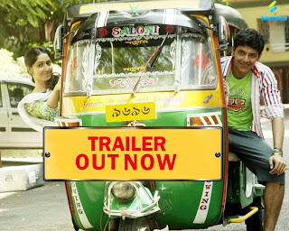 Auto No. 9696 Theatrical Trailer Bengali Movie Bengali Movie - Arjun, Amrita