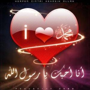 Puisi Cinta Islami Terbaru