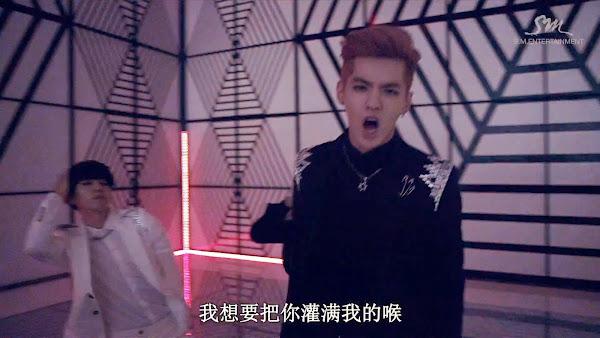 EXO-M Overdose Kris