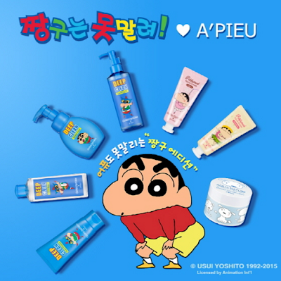 Apieu Crayon Shin Chan, Apieu facial oils, First-Lab New Zealand, Estee Lauder Iron Man PowerFoil Mask, Dewytree EGF bio cellulose mask, Odyssey Blue Energy Essence, Holika Holika Real Hydrogel Masks, Etude House 24K Gold Therapy Red Ginseng, Etude House True Relief, Tosowoong Masks, Salon Esthe Modeling Mask, Collagen Velvet Mask, Nude Mask, Heating Mask, Label Young Shocking Mist Honey Water, La Biotte Freniq Water Barrier Gel Cream, Mediheal Secret Change Hair Color Bleach and Cream, ATS Control Buffer, SNP Bird's Nest Premium Hair Total Care. New Korean skincare cosmetics hair care launches January 2016.