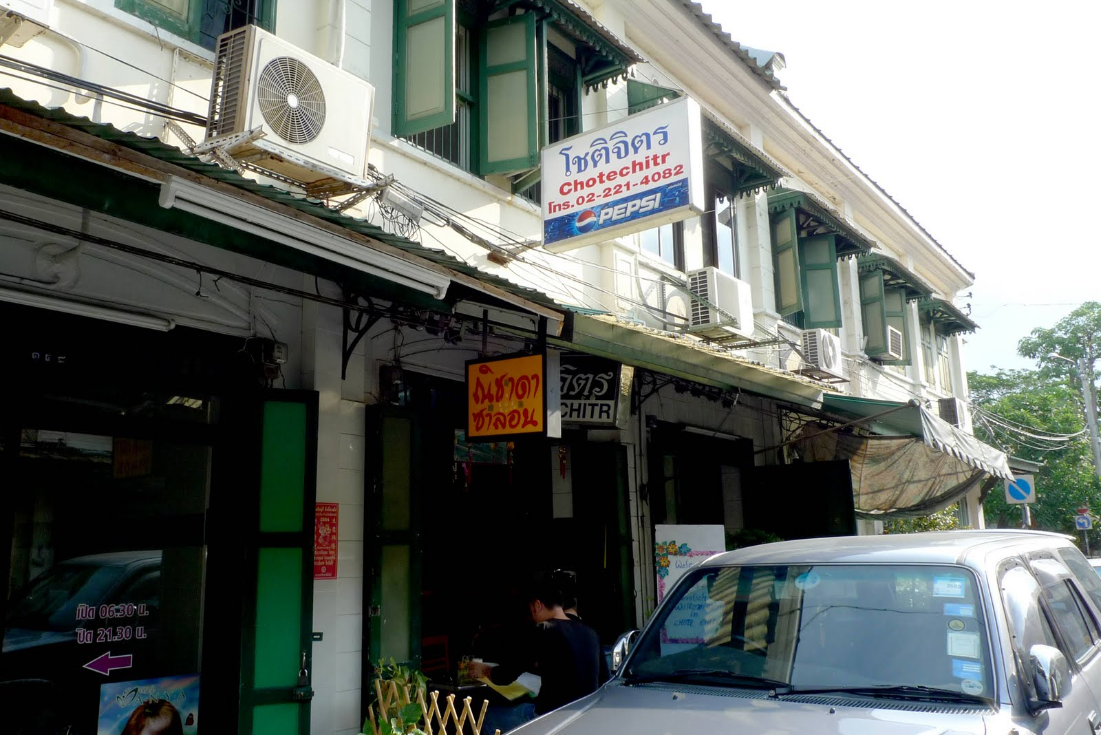 Arlington thai thai restaurant arlington wa 98223 for Arlington thai cuisine