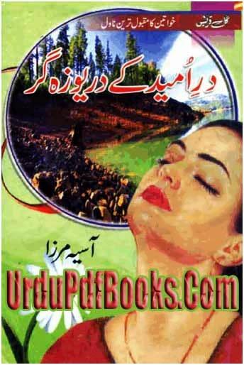 lesbian novels pdf free download