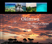 LIVRE PHOTO OKINAWA