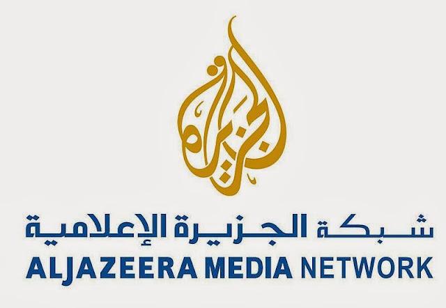 """أحدث تردد جميع """" قنوات الجزيرة """" 2016 على النايلسات aljazeera"""