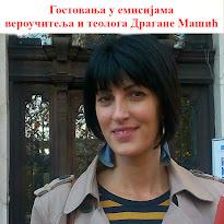 Емисије вероучитеља Драгане Машић
