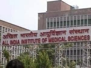 all india institute of medical science, new delhi