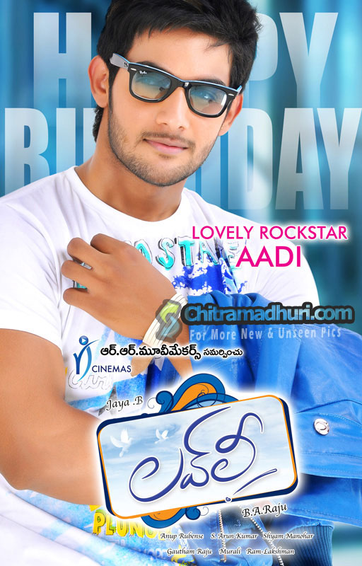 Lovely Rockstar Aadi Birthday special Lovely Movie Posters