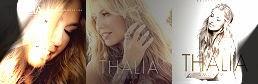 THALIA UNIVERSAL