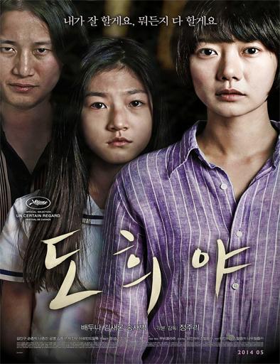 Ver Un monstruo en mi puerta (Dohee-ya) (2014) Online