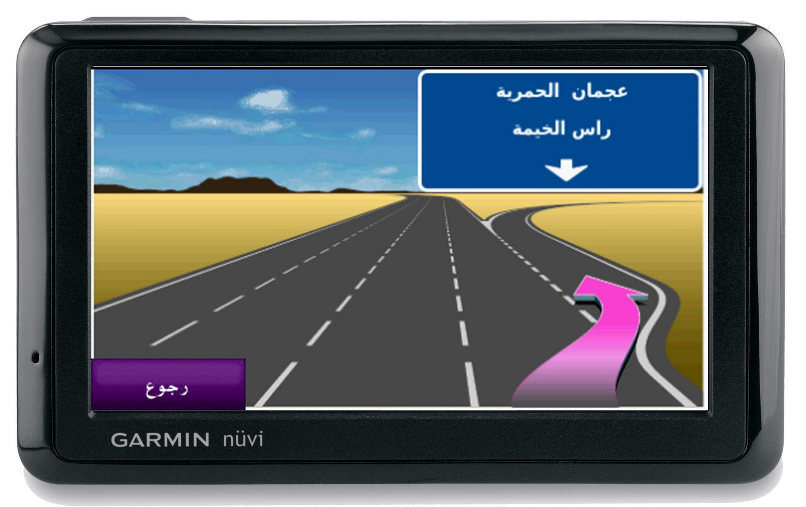 garmin car gps how to download
