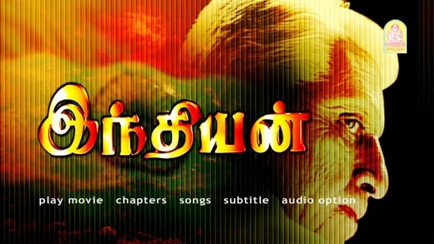 Indian HD (1996) Movie Watch Online