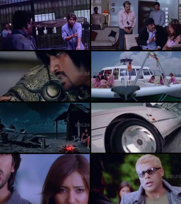 Chirutha 2013 Hindi 480p HdRip