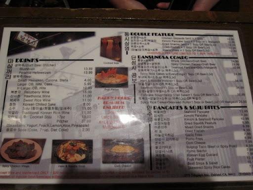 Dan Sung Sa Restaurant Chomping Grounds