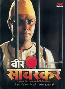 Veer Savarkar Hindi (2001 - movie_langauge) - Tom Alter, Pankaj Berry, Bob Christo, Shailendra Gaur, Ross Wold