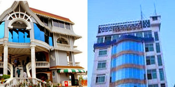 Top Hotels in Mymensingh