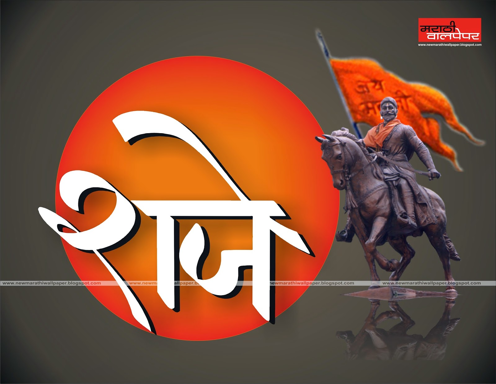 The Story of Shivaji Maharaj - History for Kids | Mocomi