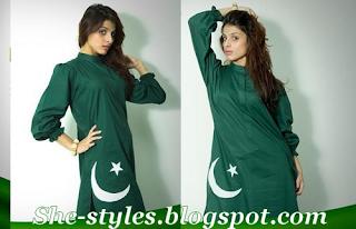 Pinkstich Pakistani flag Shirts