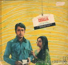 Chhalia (1973 - movie_langauge) - Navin Nischol, Nanda, Shatrughan Sinha, Sujit Kumar, Helen, Rajendra Nath, Asrani, Sajjan, Master Bhagwan, Manmohan, P Jairaj