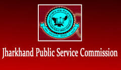 JPSC Medical Officer recruitment 2015