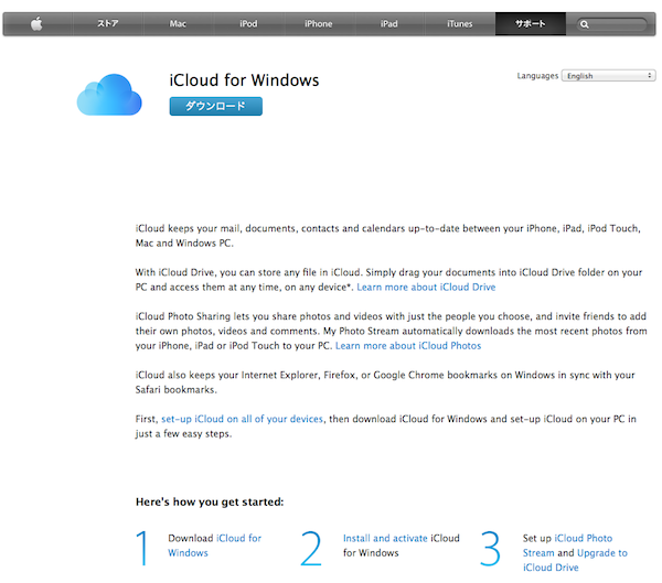 iCloud for Windows