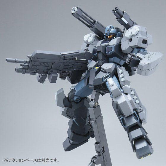 master grade gundam kit collection jesta cannon