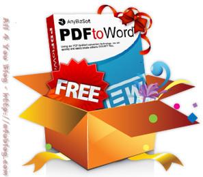 Anybizsoft Pdf to Word 3.0.0 - Chuyển file PDF (tiếng Việt) sang Word tốt nhất hiện nay
