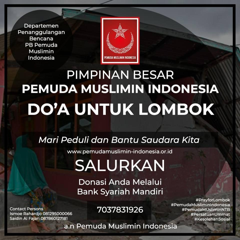 Pemuda Muslim Peduli