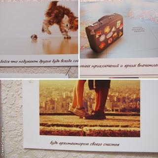 оригинальный подарок, открытки пожелания, настроение своими руками