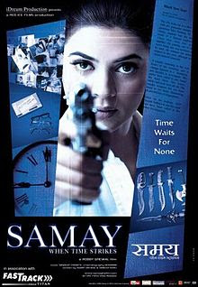 Samay: When Time Strikes (2003)