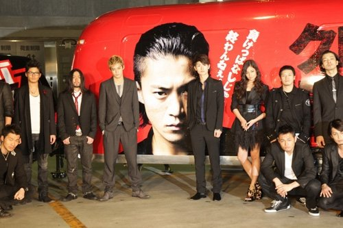 Van O Game Free Download Movie Crows Zero 2