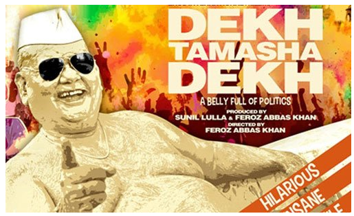 Watch Dekh Tamasha Dekh (2014) Full Hindi Movie Free Download
