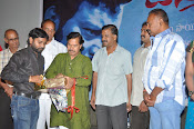 Janmasthanam Audio launch-thumbnail-12