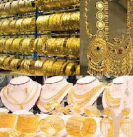 الذهب الصينى -بيع -نصائح -أضرار -أين يباع- سعر - نصائح للحفاظ