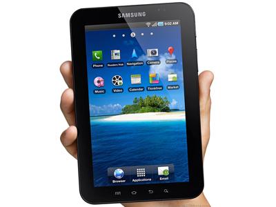 Harga Hp Samsung Februari - Maret 2012 (1)