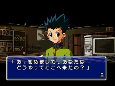 aminkom.blogspot.com - Free Download Games Hunter X Hunter: Maboroshi no Greed Island