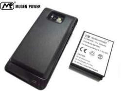 Mugen Power extended battery for Samsung Galaxy S II