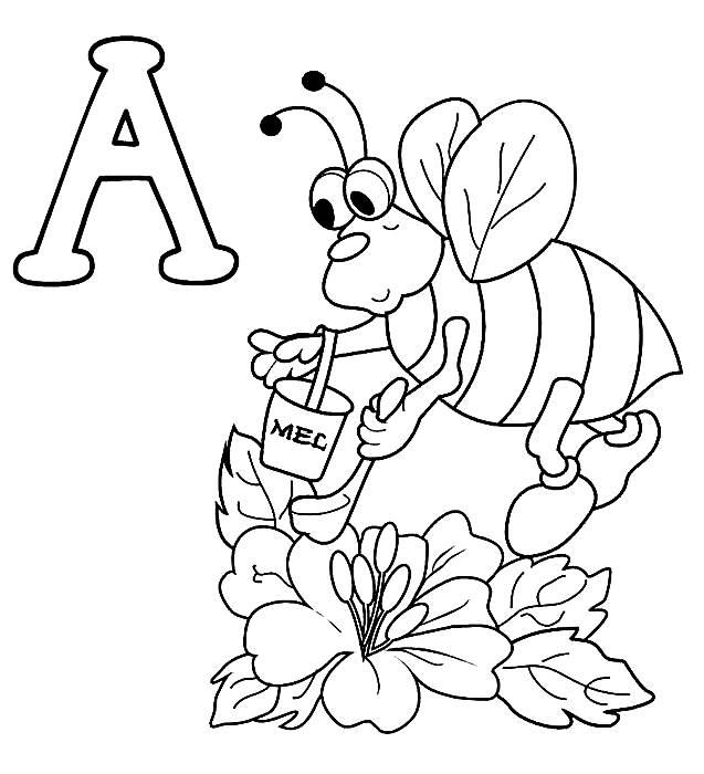 Desenhos Preto e Branco Letras Do Alfabeto Letra A Colorir