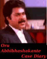 Oru Abhibhashakante Case Diary (1995) - Malayalam Movie