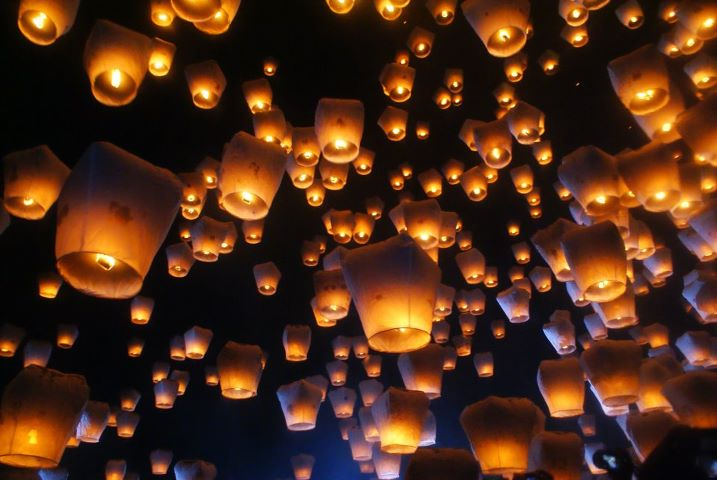 Light My Fire! (Pingxi Lantern Festival)