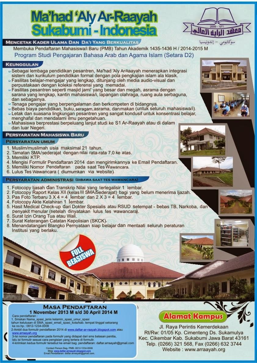 beasiswa mahad Aly Arraayah