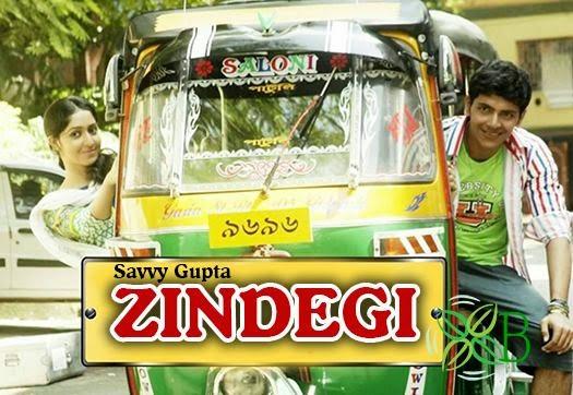 Zindegi from Auto No. 9696