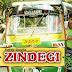 ZINDEGI LYRICS - Auto No 9696   Savvy, Arjun Chakrabarty