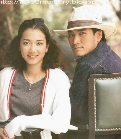 my favorite thai drama - ตามรักคืนใจ